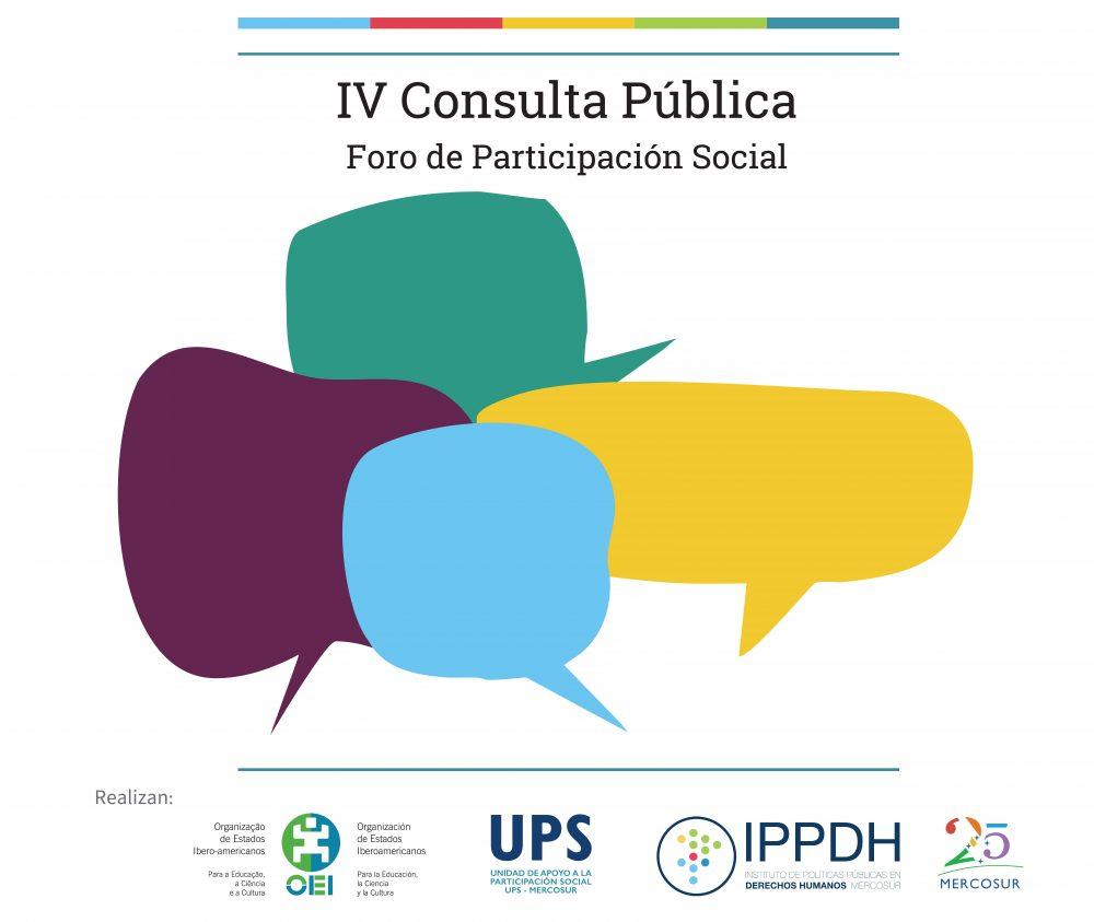 flyer-iv-consulta-publica-oei